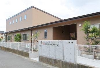 石川ナーサリールーム