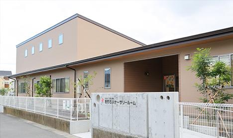 若竹石川ナーサリールームのイメージ画像